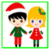 Xmas Activities For Kids icon