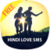 Hindi Love SMS Collection S40 icon