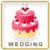 Wedding Cakes Idea icon