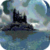 Scary Castle Live Wallpaper icon