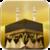 Eid al-Adha Wallpapers app app for free