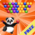 Panda Pop Shooter app for free