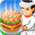 Stand O'Food® app for free
