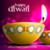 Diwali Greetings by 4D Soft Tech icon