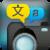 Photo Translator Pro app for free