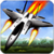 Jet Air Fighters icon