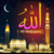 Allah wallpapers HD app for free