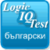 Activity Logic Iq Test Bulgarian app for free