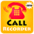 2016 Automatic Call Recorder app for free