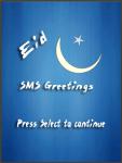 Eid SMS Greetings screenshot 1/3