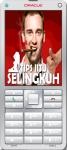 Tips Selingkuh Jitu screenshot 1/2