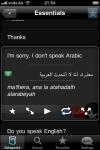 Lingopal Arabic LITE - talking phrasebook screenshot 1/1