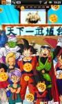 Dragon Ball Live Wallpaper 4 SMM screenshot 3/3