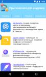 Download Manager PRO 01 screenshot 1/1