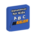 Alphabetical for Kids screenshot 1/1