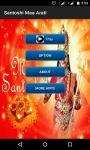 Santoshi Maa Aarti screenshot 1/4