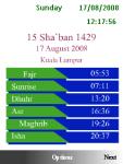 Mobile Ramadan Timetable screenshot 1/1