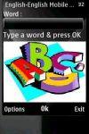 English Dictionary by Khandbahale screenshot 1/1