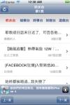 HKGolden Free screenshot 1/1