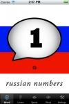 Russian Numbers screenshot 1/1