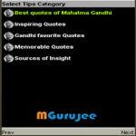Gandhi_Quotes screenshot 3/3