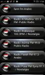 Radio FM Syria screenshot 1/2