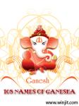 108 Names Of Ganesha screenshot 2/4