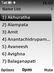 108 Names Of Ganesha screenshot 3/4