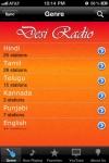 Desi Radio - Indian Pandora for Bollywood Hindi Telugu with YouTube search screenshot 1/1