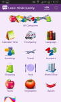 Learn Hindi Quickly screenshot 1/4