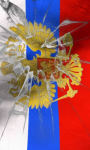 Russia flag free screenshot 1/5