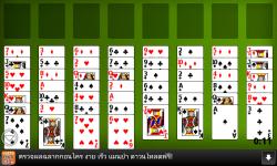 Solitair Classics screenshot 2/6