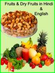 Learn Fruits Names Hindi and English screenshot 1/5