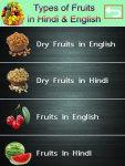 Learn Fruits Names Hindi and English screenshot 2/5