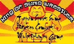 King Of Sumo - Japan Sport Sumo Multiplayer Game screenshot 5/6