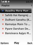 Shubha Mudgal Sings Devotional screenshot 3/4