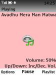 Shubha Mudgal Sings Devotional screenshot 4/4