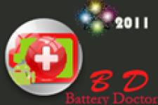 Battery Doctor screenshot 1/1