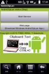 AndroClipLan Clipbrd Text LAN screenshot 1/1