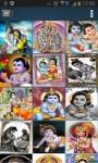 Lord Krishna Pics screenshot 1/4