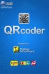 AIS QR Coder screenshot 1/1