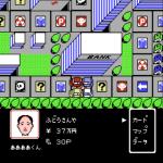 1999  Hore Mitakotoka Seikimatsu screenshot 2/4