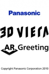Panasonic 3D VIERA AR Greeting screenshot 1/1