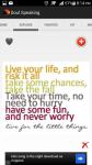 Quotes Mania screenshot 5/5