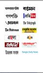 Bangla Newspaper screenshot 1/4