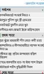 Bangla Newspaper screenshot 4/4