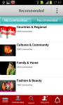 RockeTalk for life capture and sharing screenshot 3/6