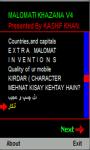MALOMATI KHAZANA V4 screenshot 5/6