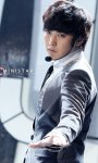Super Junior Sungmin Cute Wallpaper screenshot 5/6