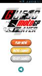 Guess MotoGP Player screenshot 1/2